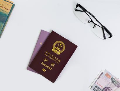 没有护照能申请签证吗?